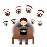 「人の目が気になる」原因と対処のカギである「○○軸」とは!?