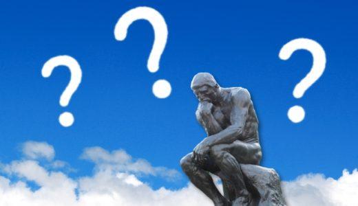 考え方を変えれば <うつ> は解決するのでしょうか?