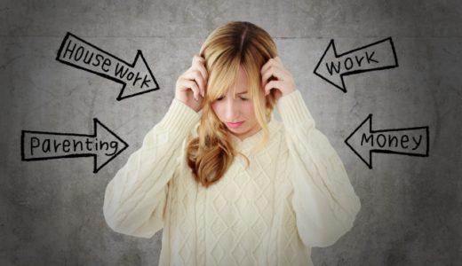 不安が強い時にやるべきシンプルな方法とは?