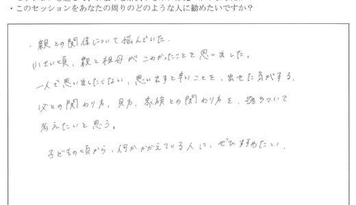 お客様の声 TMさん 【30代・女性】AC